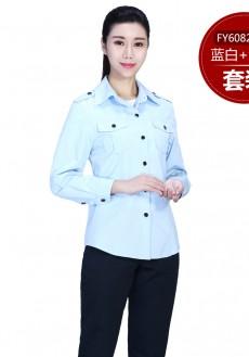 白领工服图片