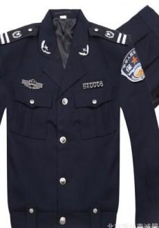 安全生产监察大队制服